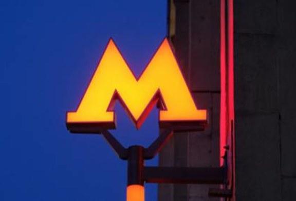 Московское метро работает в усиленном режиме из-за ухудшения погоды