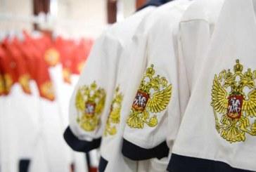 Символику России на олимпийской форме могут заклеить