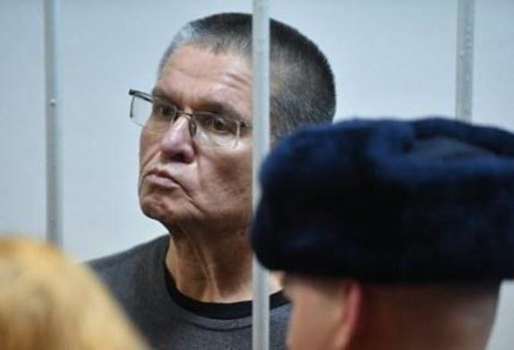 Алексеева объяснила, почему не обсуждала с Путиным приговор Улюкаеву