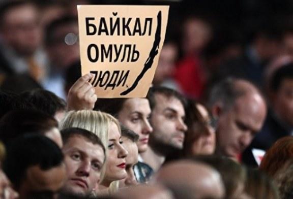 Путин поручил помочь сибирякам, пострадавшим от ограничений на вылов омуля
