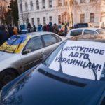 Гройсман поставил точку в спорах о законности нерастаможенных автомобилей