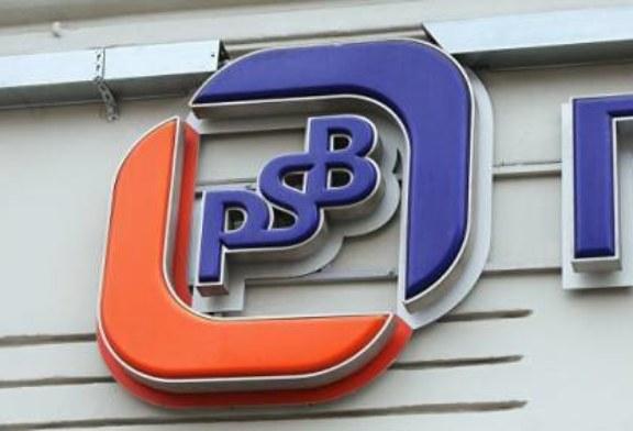 Третий не лишний: ЦБ санирует Промсвязьбанк с помощью ФКБС