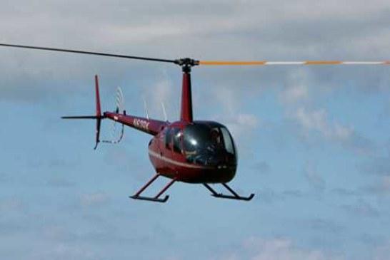 Потерпевший крушение на Ставрополье вертолет обследовал газопровод