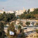 Трамп уведомил Аббаса о переносе в Иерусалим посольства США в Израиле