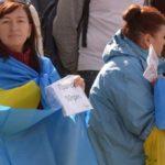 Население Украины за девять месяцев сократилось на 150 тысяч человек