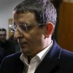 Полковник МВД России Мазур отверг обвинения в хищениях на госзакупках