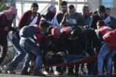 В Иерусалиме за день протестов пострадали более двухсот палестинцев
