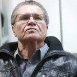Родственники передали Улюкаеву в СИЗО лекарства