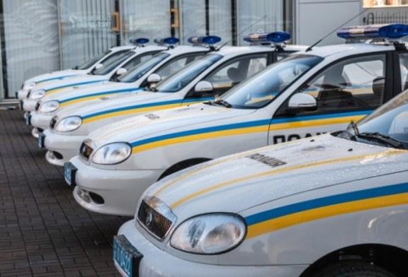 Полицию пересаживают на ЗАЗы (фото)