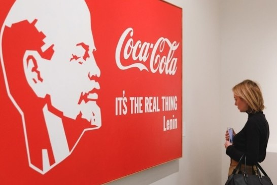 Ленина, Горбачева и Энди Уорхола засунули в один зал