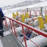 «Газпром» с начала года увеличил экспорт газа до 184,2 млрд кубометров
