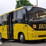 Мигалки и опытные водители: новые правила перевозки детей