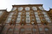 Североамериканский тупик: в ГД предложили сменить адрес посольства США в РФ