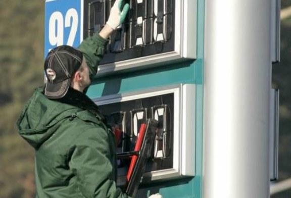 Бензин до выборов не подорожает