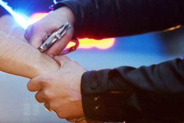 19 иностранцев задержаны в Чили за контрабанду наркотиков