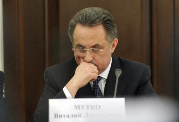 Источник: Мутко приостановил деятельность во главе РФС