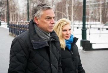 Посол США почтил память жертв блокады Ленинграда