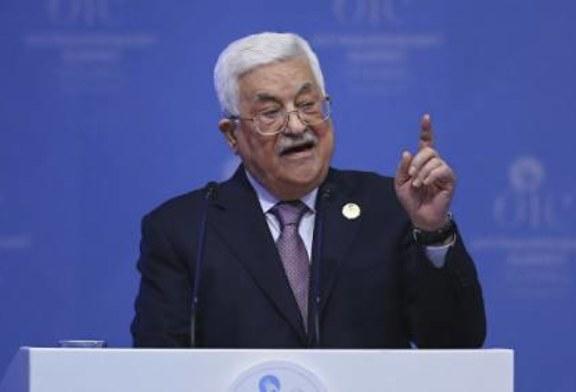 Палестинцы не примут ближневосточную «мегасделку» Трампа