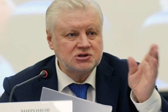 Миронов рассказал о давней идее объединиться в перспективе с КПРФ