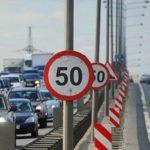 «Мои 50 км/ч»: что думают водители о новых правилах (фото)