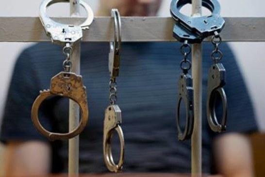 Американца обвиняют в даче взятки представителю «дочки» «Росатома»