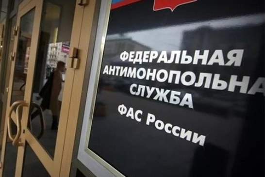 ФАС выступила против «здоровых продуктов» и запрета алкогольных суррогатов