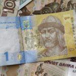 Апелляционный суд Англии завершил слушания по долгу Украины перед Россией