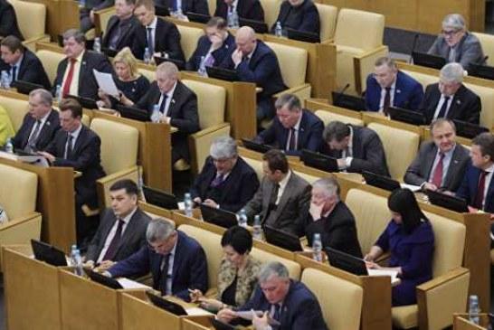 В Госдуме создали совет по законотворчеству с участием экспертов и ученых