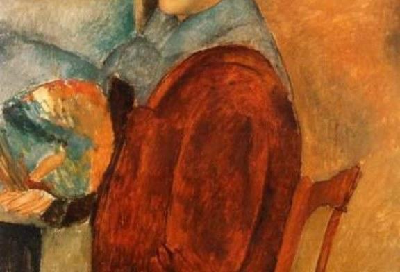 Анна & Моди: наваждение