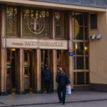 Пассажир упал на рельсы на станции метро «Электрозаводская»