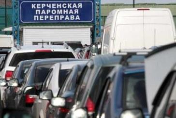 Керченская переправа приостановила работу из-за густого тумана