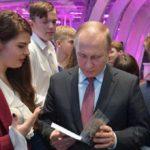 Путин оценил российско-украинские отношения