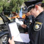 В МВД распорядились не фиксировать нарушения «блях»: правда или миф?