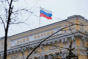 Банк России готовится к «agile-трансформации»