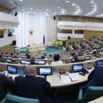 В Совете Федерации рассказали о надеждах на реформы в 2018 году