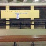 Станцию метро «Филевский парк» эвакуировали из-за бесхозного предмета