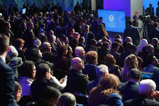 Конгресс нацдиалога Сирии добился первых результатов