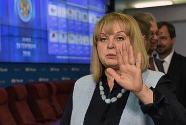 Челябинск не пройдет