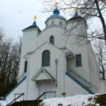 Как украинский храм в США выдержал 50-летний пожар