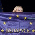 Минск заявил, что не намерен дружить с Евросоюзом в ущерб России