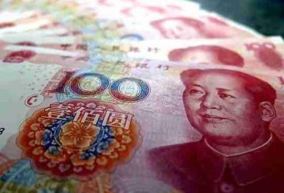 МММ по-китайски: из-за крупнейшей финансовой пирамиды пострадали 200 миллионов человек