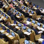 В ГД обсудят целесообразность встреч парламентариев с представителями США