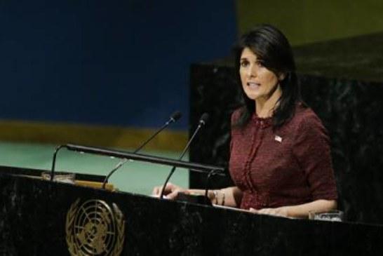 Постпред США при ООН вынесла предупреждение Ирану на заседании СБ