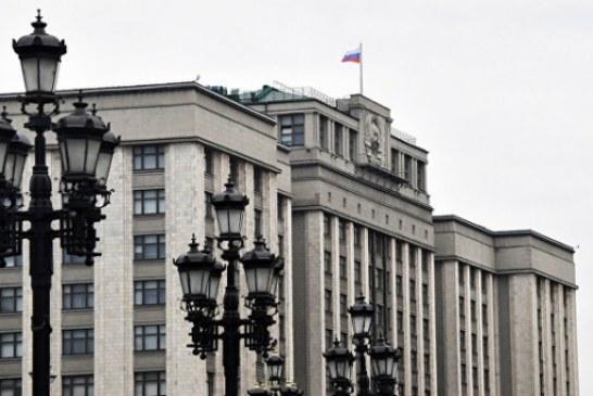 Украина пытается помешать сотрудничеству Daimler и России, считают в Думе