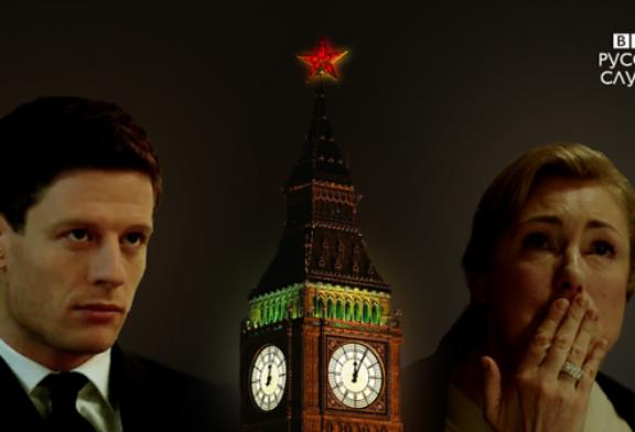 «Макмафия»: кого разозлил сериал о русских олигархах в Лондоне