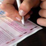 В Госдуме предложили в шесть раз увеличить штраф за езду без полиса ОСАГО