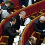 Рада отказалась поддержать разрыв дипотношений с Россией