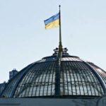 «Лохотрон и раздербанивание»: в Раде оценили новый закон о приватизации