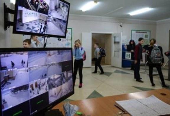 Эксперт рассказал, как повысить уровень безопасности в российских школах