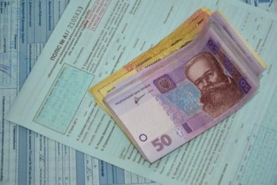 Страховой ликбез: если «еврономер» попал в ДТП